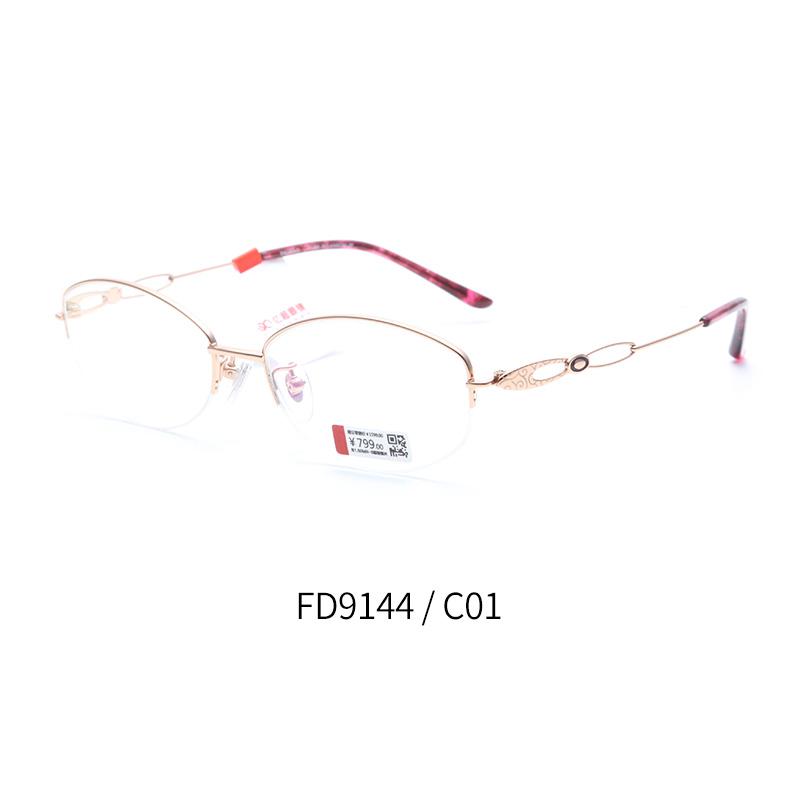 亿超钛FD9144半框女士近视眼镜架