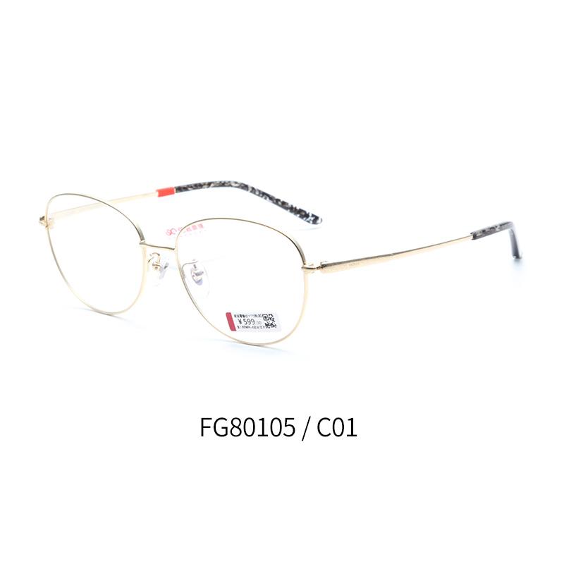 亿超钛FG80105全框超轻眼镜架c1金色 男女同款