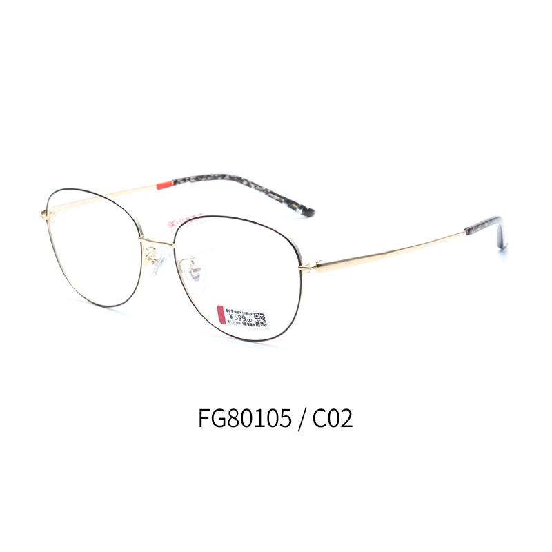 亿超钛FG80105全框超轻眼镜架C2黑金 男女同款