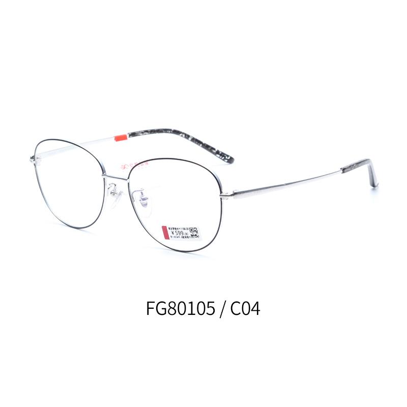 亿超钛FG80105全框超轻眼镜架 男女同款黑银