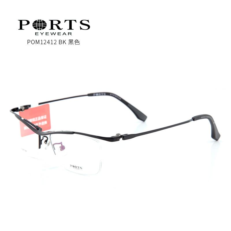 宝姿 POM12412 男女通用 眼镜框 BK黑