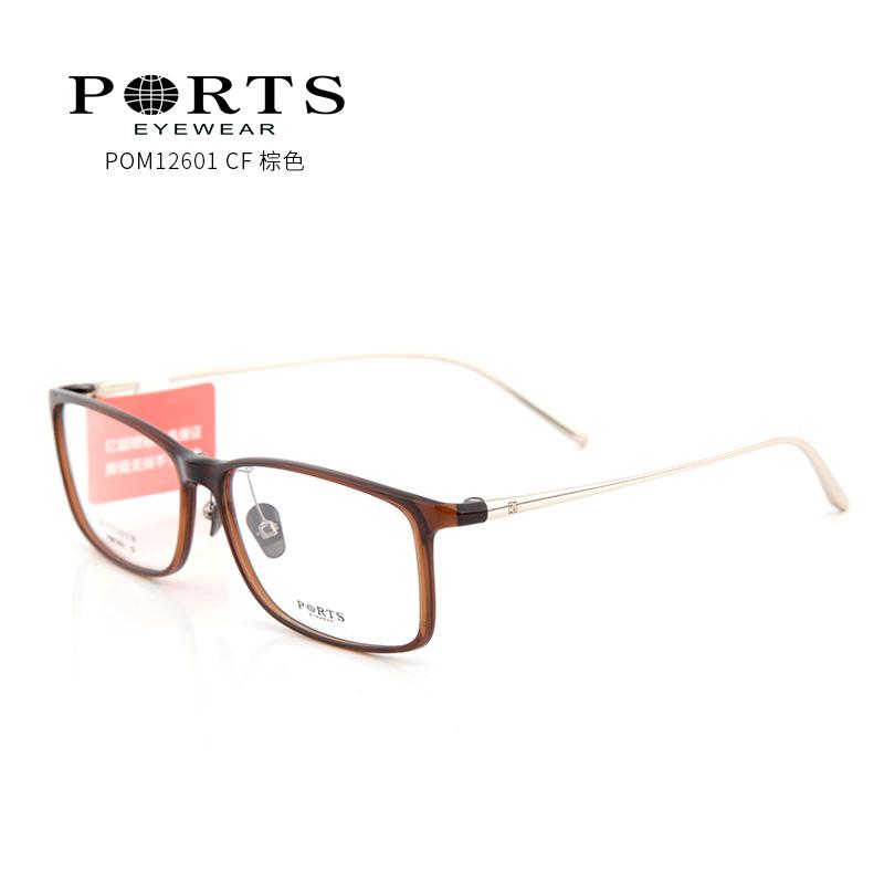 宝姿 POM12601 男女通用 眼镜框 CF棕