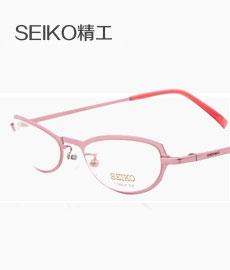 新品 精工H2043C38粉色 女款纯钛 小脸型 全框近视眼镜