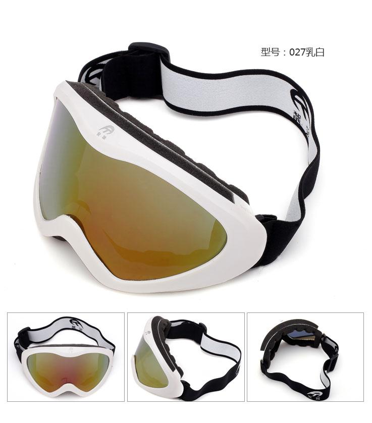 滑雪护目镜品牌_亿超太阳镜 029滑雪镜 运动眼镜 多功能眼镜 登山滑雪护目镜_亿超 ...