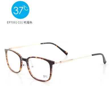 37度 EP7091 男女通用 眼镜框 C01玳瑁