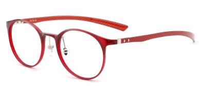 亿超 FB0056 男女通用 眼镜框 C04红框红腿