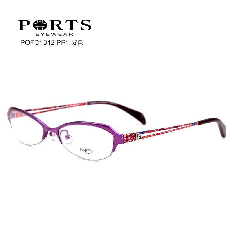 宝姿眼镜_宝姿POFO1912紫色PP1合金商务均码女士近视镜架_亿超眼镜网