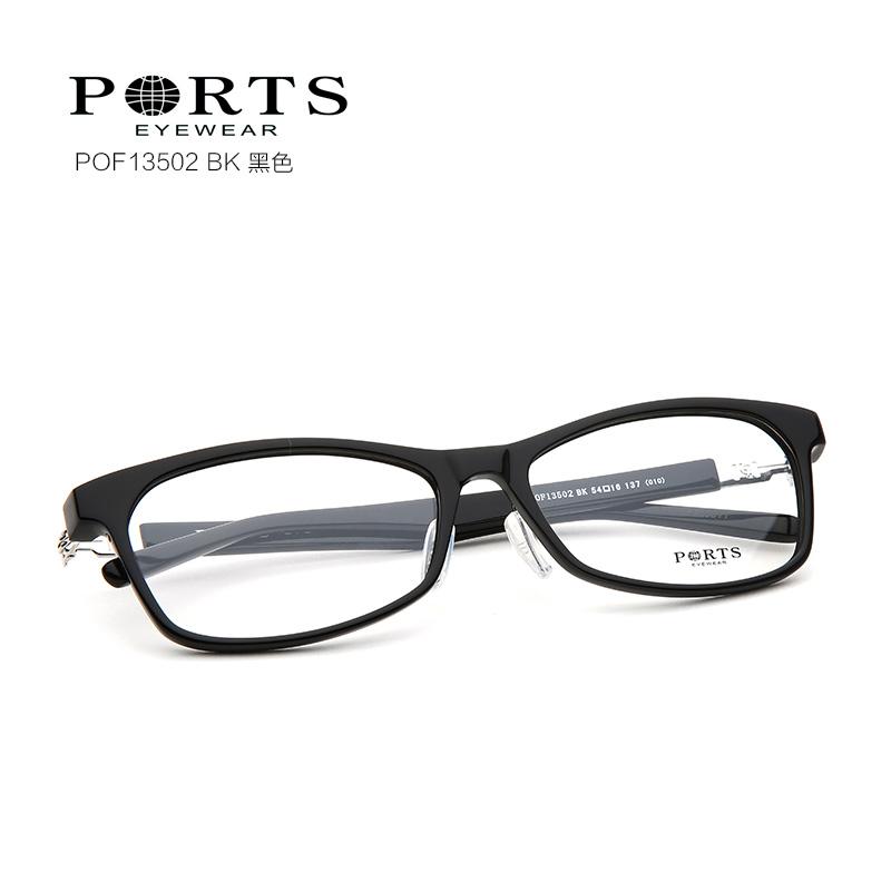 宝姿眼镜_宝姿 POF13502 男女通用 眼镜框 BK黑_亿超眼镜官网