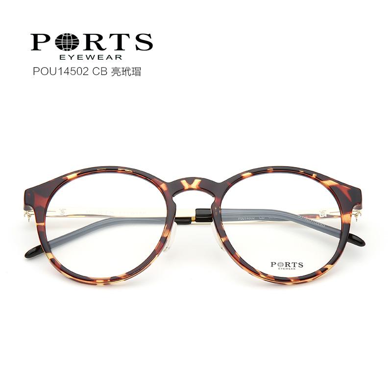 宝姿眼镜_宝姿 POU14502 男女通用 眼镜框 BK黑_亿超眼镜官网